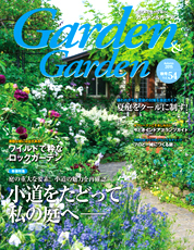 GG54_cover_2433_DIC2587