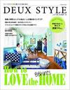 DEUX STYLE/ドゥー・スタイル vol.2